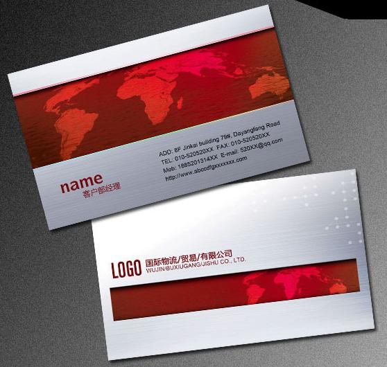 西安名片设计印刷制作